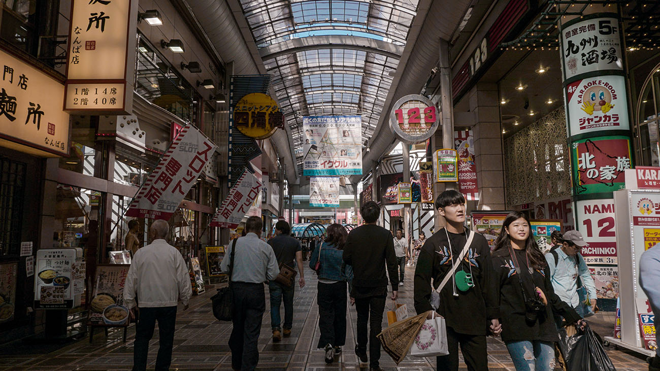 A shopping street in Namba, Osaka