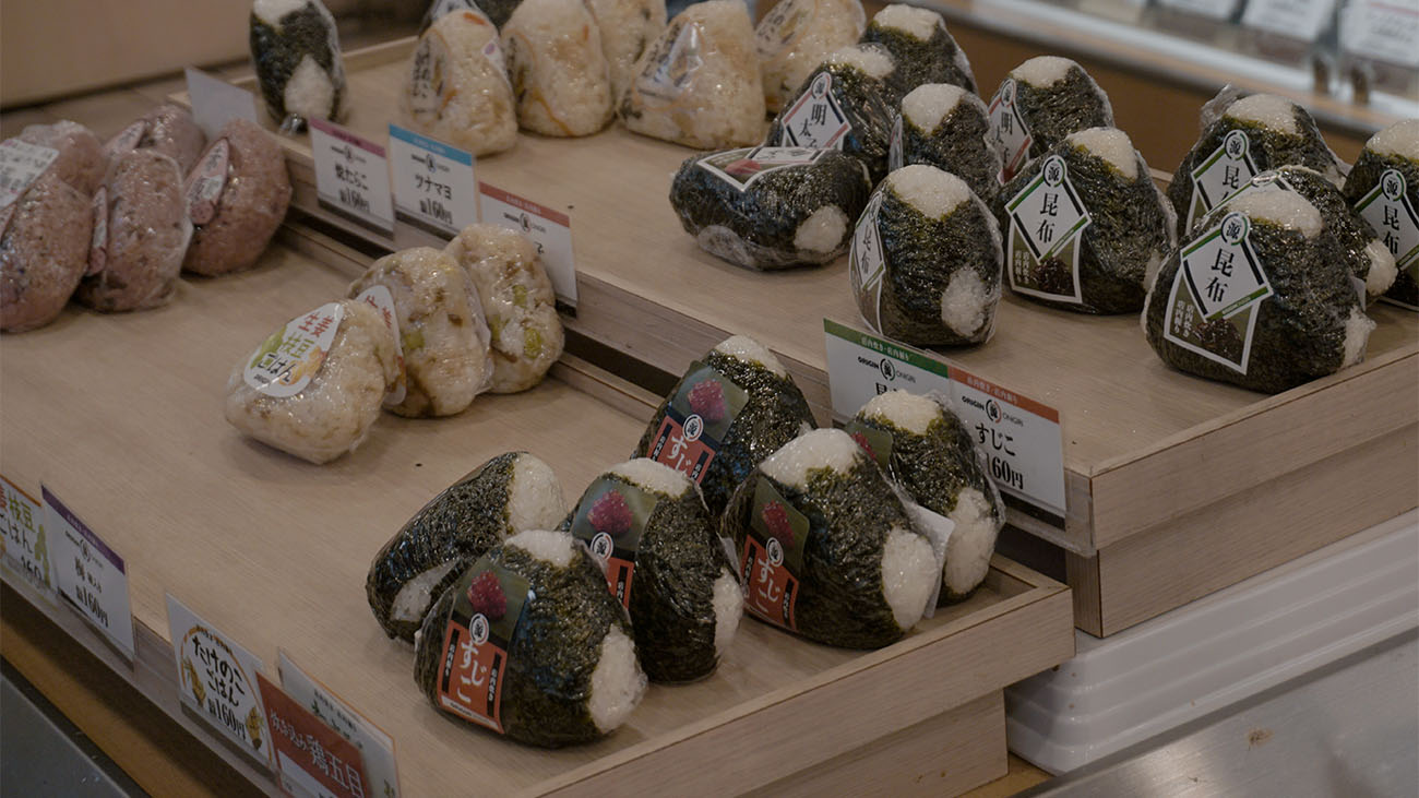 Home-made style Onigiri, sold at a local grocery store