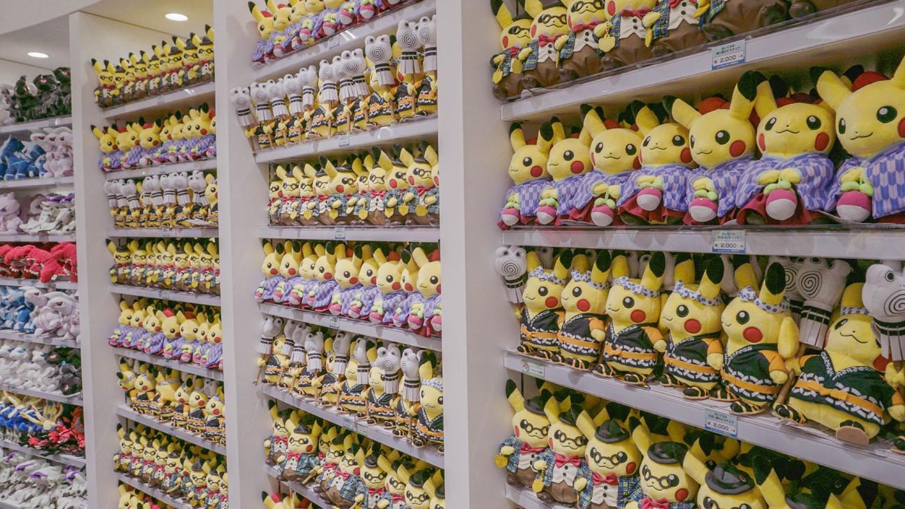 Pikachu Center... I mean Pokemon Center Tokyo DX